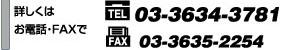 05uv_tel-fax