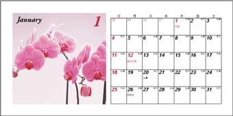 卓上カレンダー デザイン1