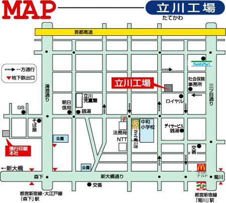 信行印刷株式会社・立川工場地図