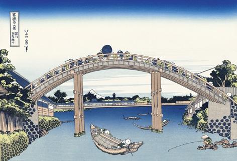 葛飾北斎 富嶽三十六景 「深川萬年橋下」