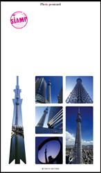 東京スカイツリー ポストカード 青空